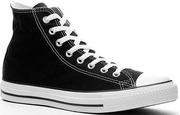 Интернет-магазин фирменной молодёжной обуви sox-game.com.ua
