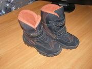 Ботинки зимние Flesh 36 размер
